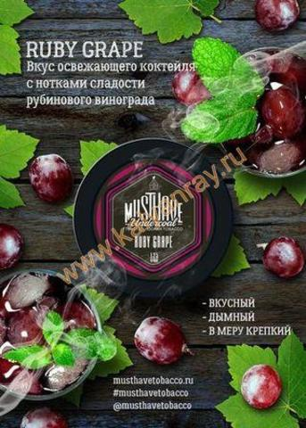 MustHave Ruby Grape