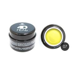 TNL, 4D Гель для дизайна ногтей № 07, неоново-желтый, 8 мл