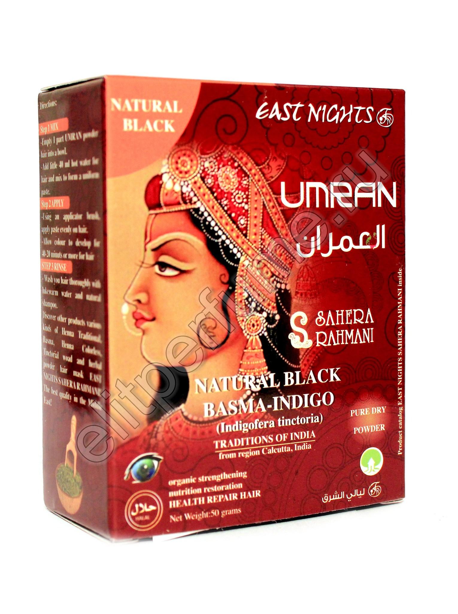 Индиго натуральный для волос (басма) индийская черная хна UMRAN «Умран»