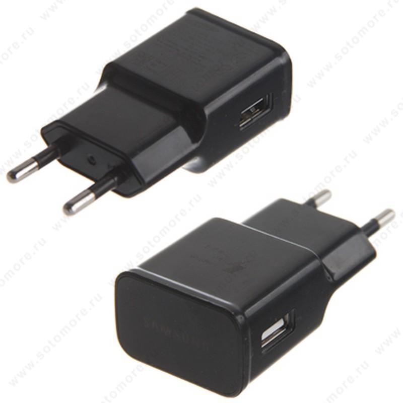 Сетевая зарядка Samsung 1xUSB 2.0А Quick Charge черный