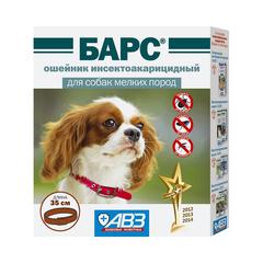 Барс Ошейник для собак мелких пород инсектоакарицидный 35 см защита от блох на 5 мес, от клещей на 4