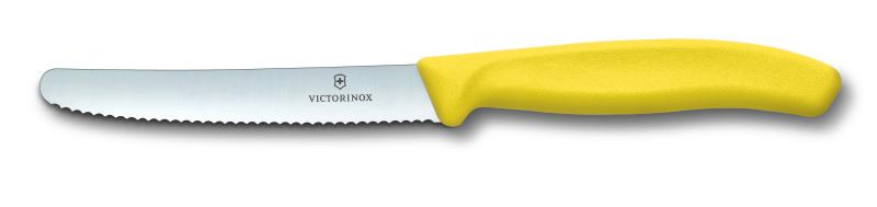 Нож Victorinox с волнистым лезвием, жёлтый (6.7836.L118) - Wenger-Victorinox.Ru