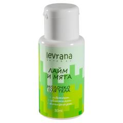 Мини молочко для тела Лайм и мята, 50ml TМ Levrana