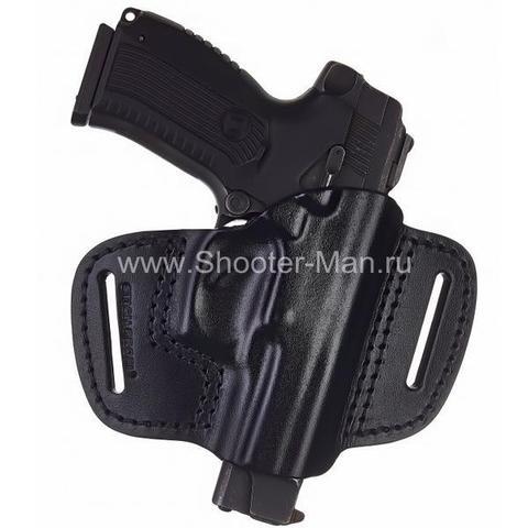 Кожаная кобура для пистолета Ярыгина модель № 11 модиф. 2011 г. Стич Профи фото