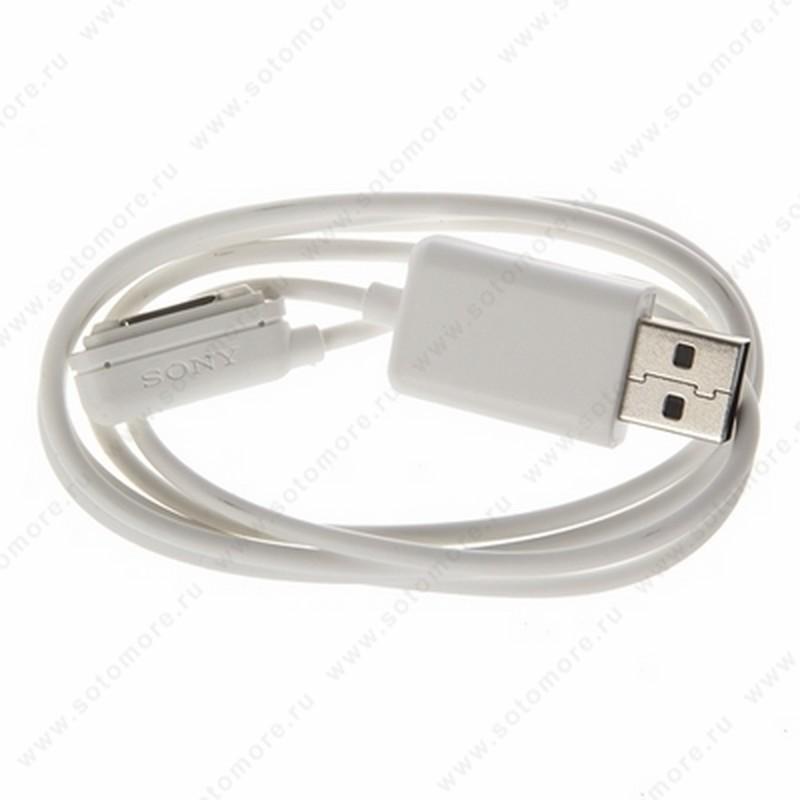 Кабель Sony Xperia Z Ultra/ Z1 с магнитом to USB - 1.0 метр белый в техпаке