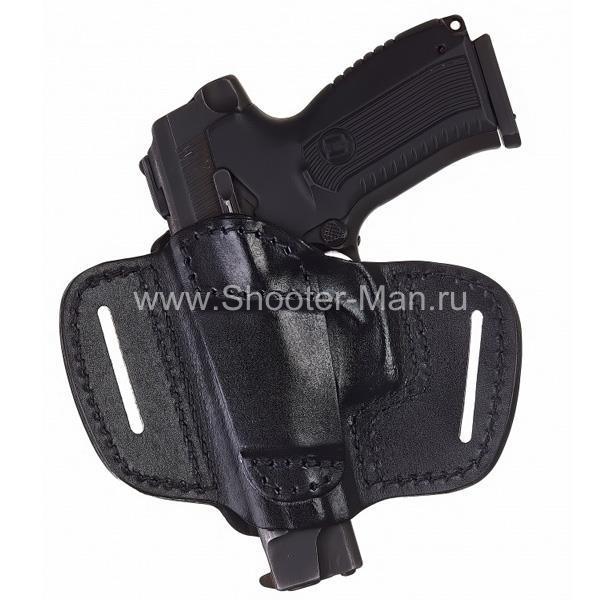 Кожаная кобура для пистолета Ярыгина модель № 11 модиф. 2011 г. Стич Профи фото 1