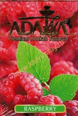 Adalya Raspberry