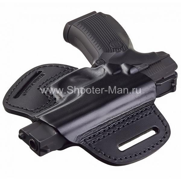 Кожаная кобура для пистолета Ярыгина модель № 11 модиф. 2011 г. Стич Профи фото 2