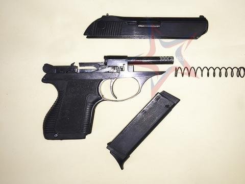 Охолощенный Пистолет Самозарядный Малогабаритный