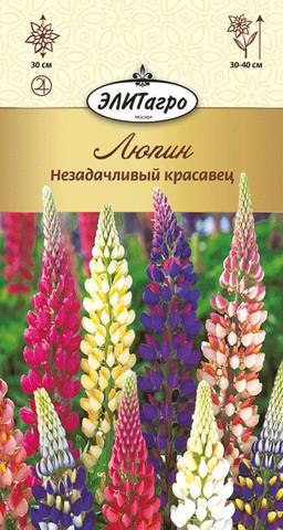 Семена Люпин Незадачливый красавец, мнг