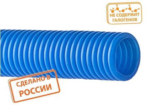 Труба гофрированная ПНД d 25 с зондом (75 м) легкая синяя TDM