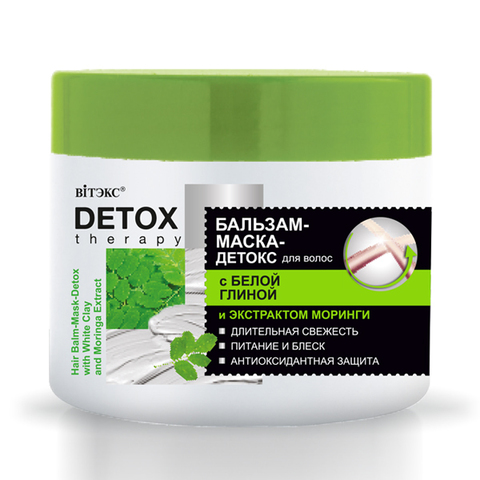 Витэкс Detox Therapy Бальзам-маска-детокс для волос с Белой глиной и экстрактом Моринги 300мл