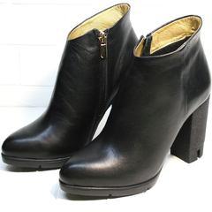 Осенние ботинки женские Jina 5992 Black