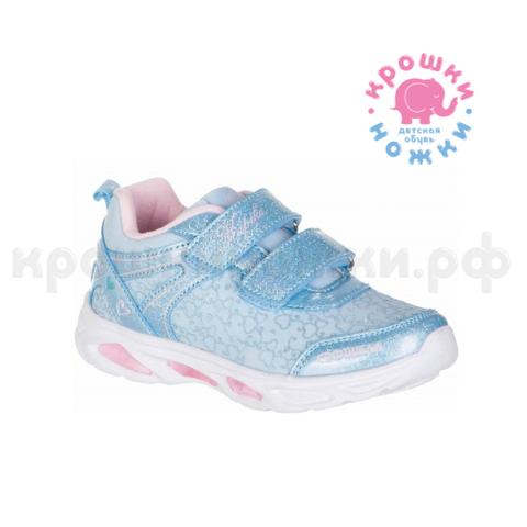 Кроссовки голубые , Softshell, Kapika 71245C-2