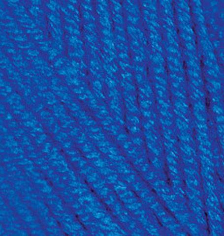 Купить Пряжа Alize SUPERLANA KLASİK Код цвета 141 | Интернет-магазин пряжи «Пряха»