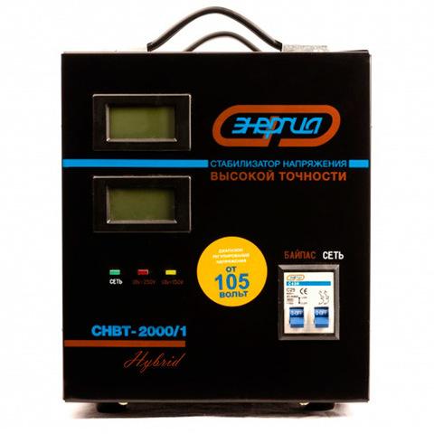 Стабилизатор напряжения Энергия Hybrid СНВТ 2000