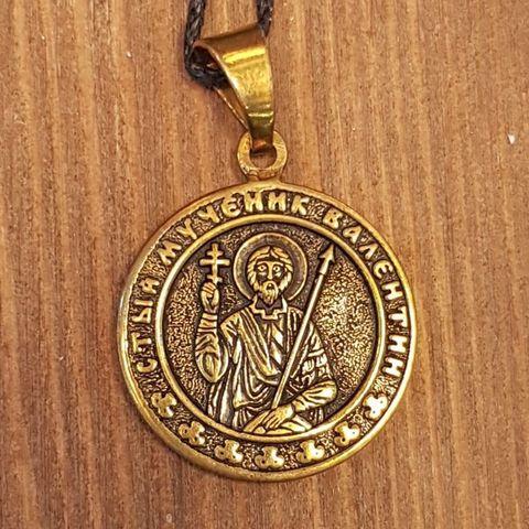 святой Валентин именная нательная икона из бронзы кулон с молитвой