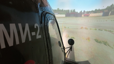 Ми-2 авиатренажер