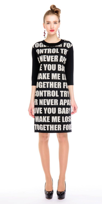 Платье З130-416 - Трикотажное платье свободной формы, слегка зауженное к низу. Произведено из качественного вискозного трикотажа производства Италии с оригинальным принтом. Спускное плечо, пройма расширенная, объем комфортный. Платье отлично дополнит любой образ в стиле casual.