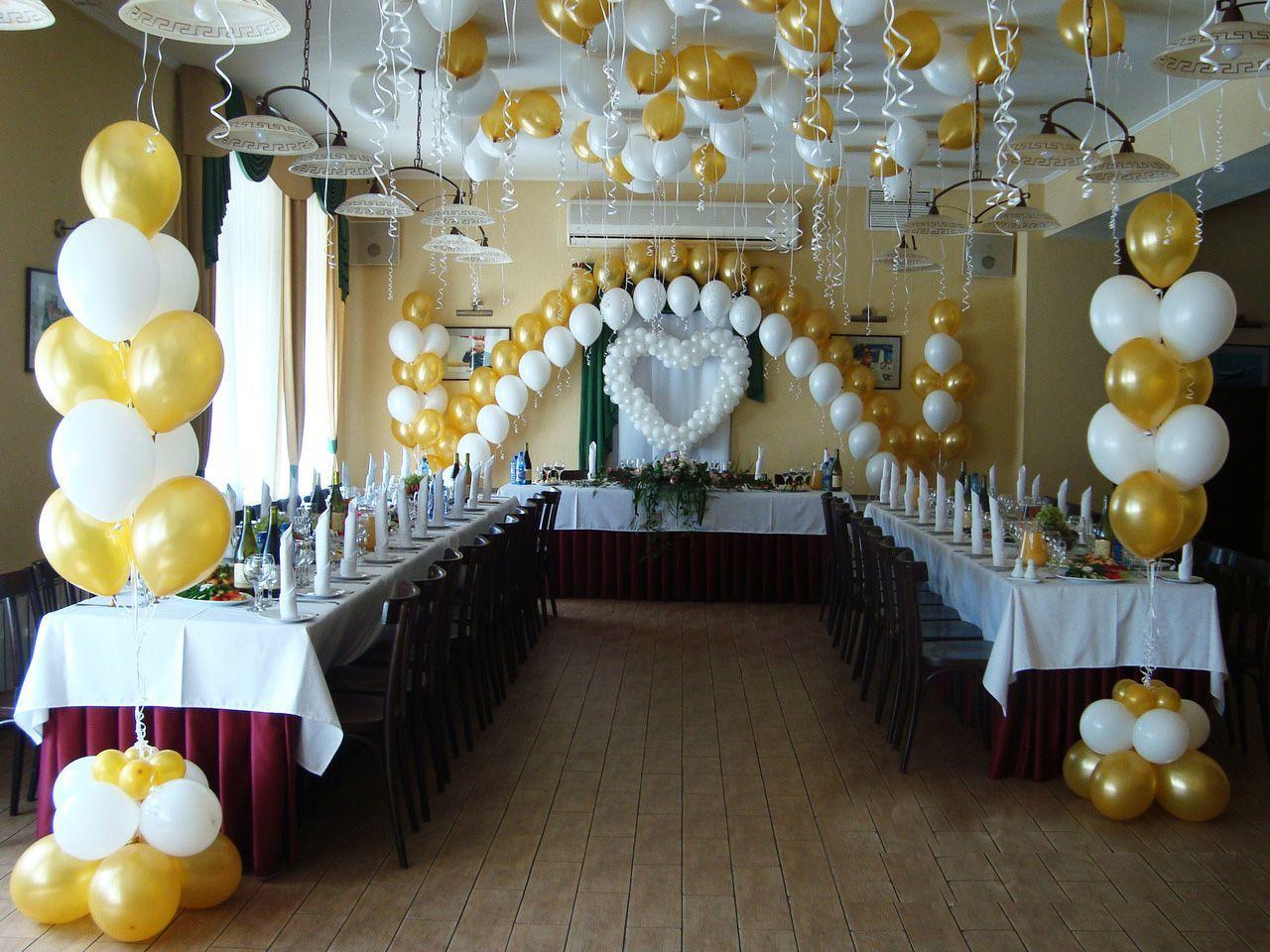 Украшение свадьбы шарами Оформление зала на Свадьбу бело-золотыми шарами ukr3.jpg