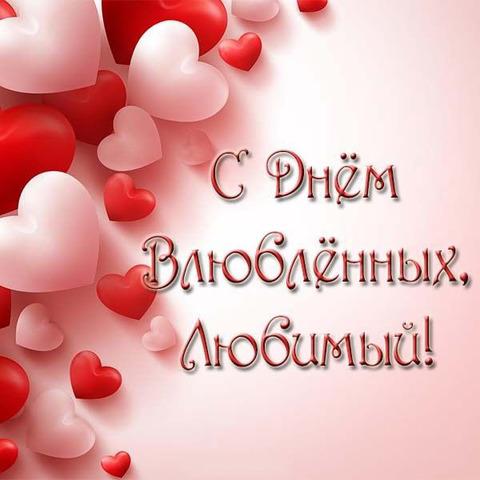 Печать на вафельной бумаге, День Влюбленных 19