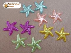 Декор пластиковый Морские звезды № 3