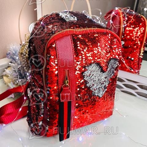 Рюкзак с пайетками меняющий цвет Клубничный-Серебристый с молнией LOLA