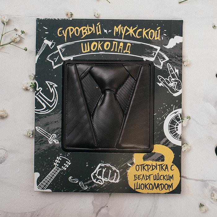 Купить открытку с бельгийским шоколадом Пермь СУРОВЫЙ МУЖСКОЙ ШОКОЛАД