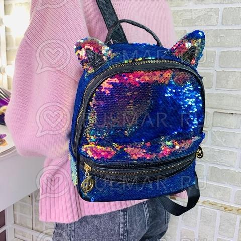 Рюкзак с кошачьими ушками в двусторонних пайетках Хамелеон блестящий-Синий