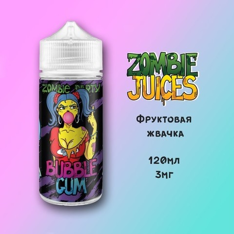 Bubble Gum by Zombie Party 120мл
