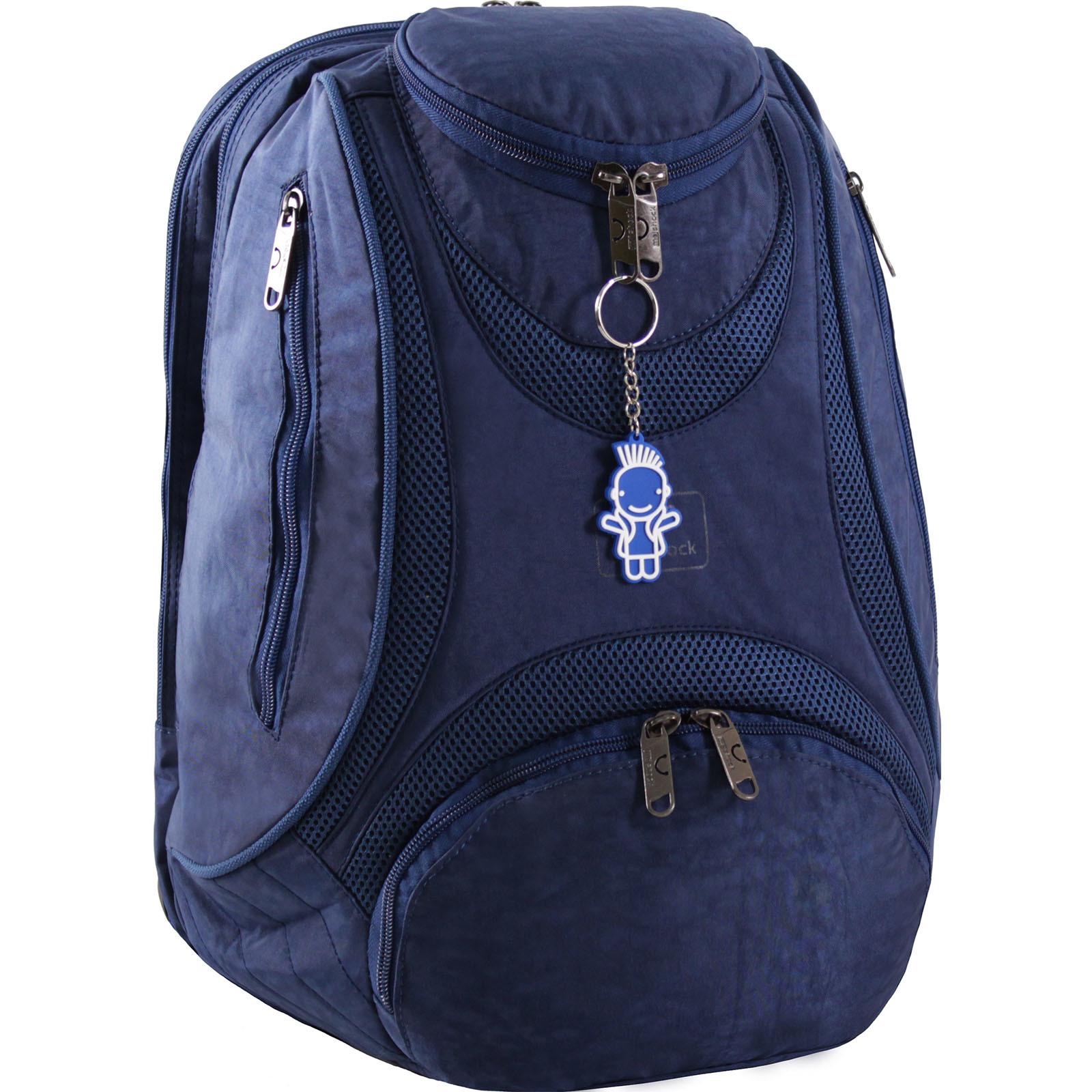 Городские рюкзаки Рюкзак Bagland Объемный 35 л. Синий (0014670) IMG_1312.JPG