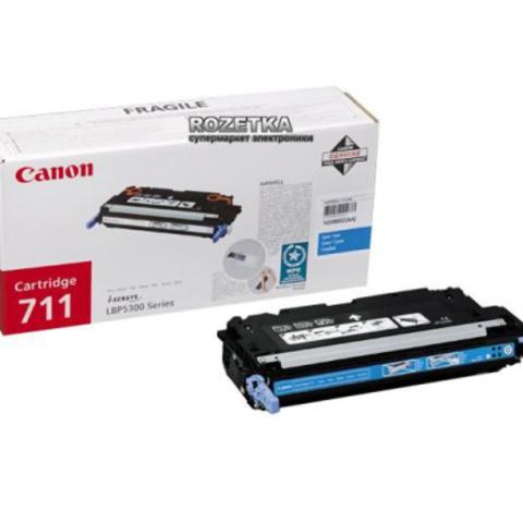 Cartridge 711 Cyan