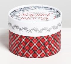 Коробка подарочная «Волшебных Моментов в Новом году», 12 х 8 см