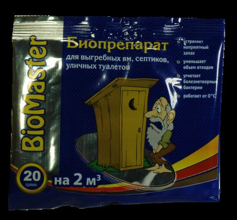 Биопрепарат для выгребных ям, септиков и уличных туалетов.