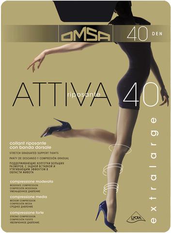 Колготки Attiva 40 XXL Omsa