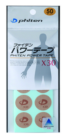 Пластырь PHITEN POWER TAPE_DISC X30 50 pcs