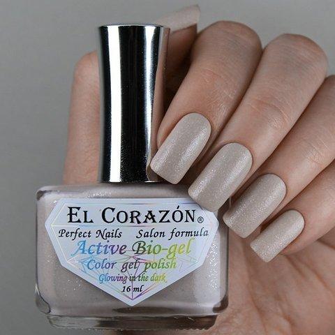El Corazon 423/1145 active Bio-ge/ Luminous-foggy morningl