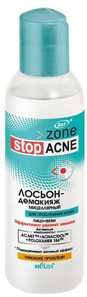 Белита Stop Acne Лосьон-демакияж мицеллярный для проблемной кожи 150 мл