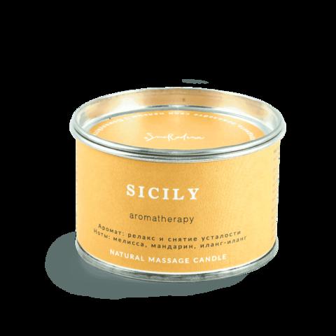 Свеча для аромамассажа - аромат мелиссы и мандарина Сицилия, SmoRodina