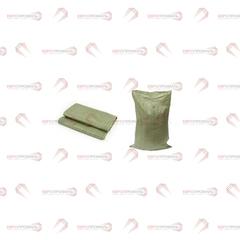 Мешки для строительного мусора зеленые 50*90 см