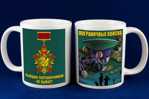 Купить кружку пограничнику - Магазин тельняшек.ру 8-800-700-93-18