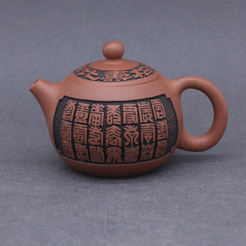 Чайник из исинской глины, 200мл,  130122