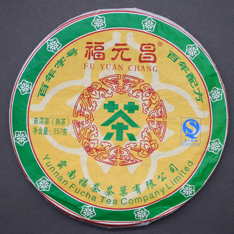 Фу Юань Чан Шу Бин, 5 звезды, 2016, ЛОМ