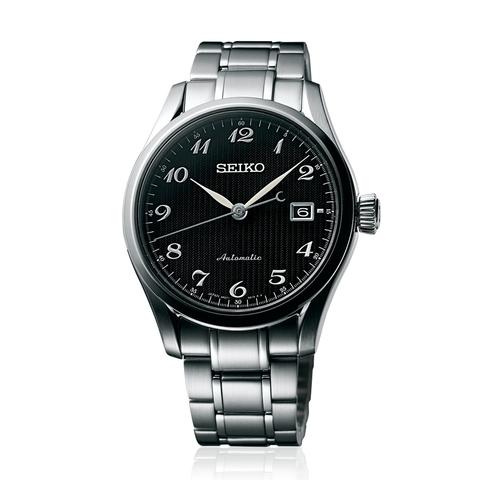 Seiko SPB037J1