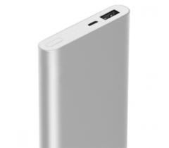 Xiaomi Mi Power Bank 2 10000 mAh (Silver)