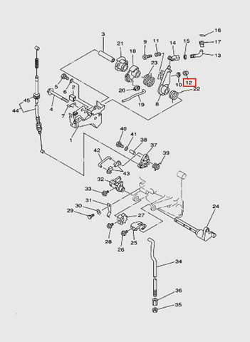 Колпачек  для лодочного мотора T15, OTH 9,9 SEA-PRO (12-12)