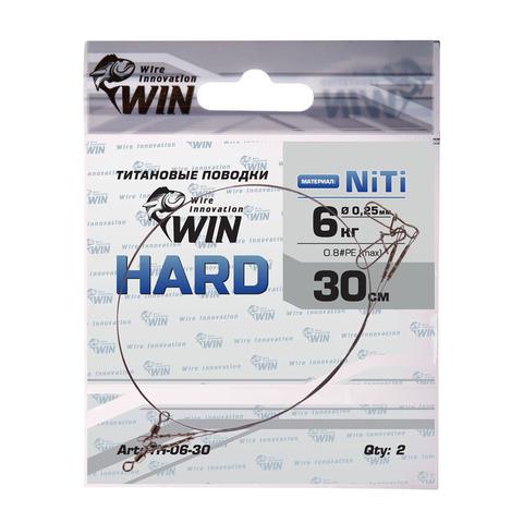 Поводок WIN Hard никель-титан, жесткий 6 кг.; 30 см. (уп. 2шт.)