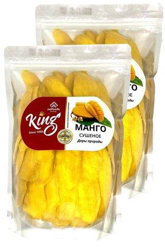 Натуральное сушеное манго King, 2000 граммКопировать товар