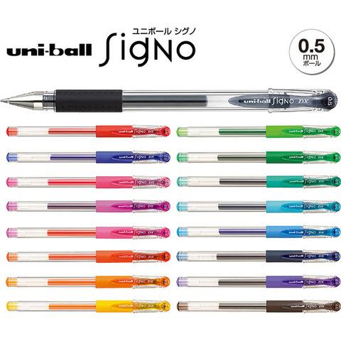 Гелевые ручки Uni-ball Signo DX 0,5 мм UM-151-05