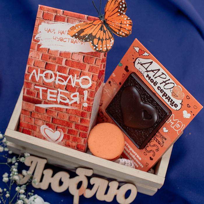 Купить подарочный набор чай шоколад для любимой в Перми